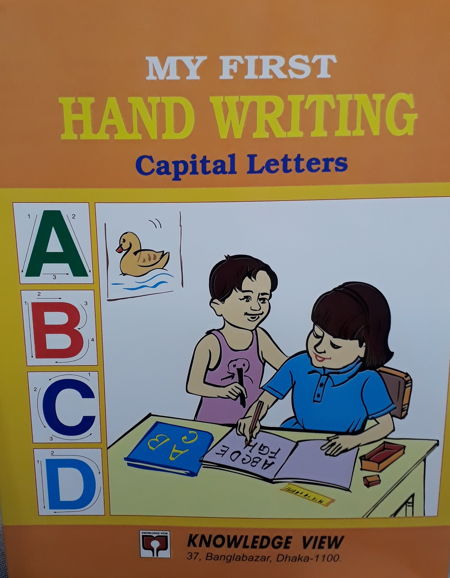 MY FIRST HAND WRITING CAPITAL LETTERS
