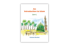 An Introduction to Islam- book I